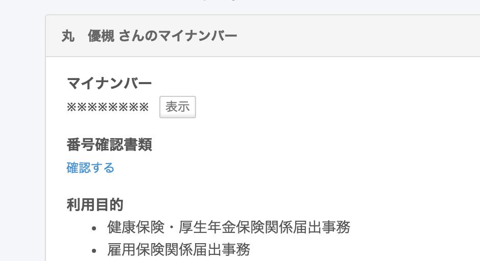 スクリーンショット 2015-11-06 0.51.29