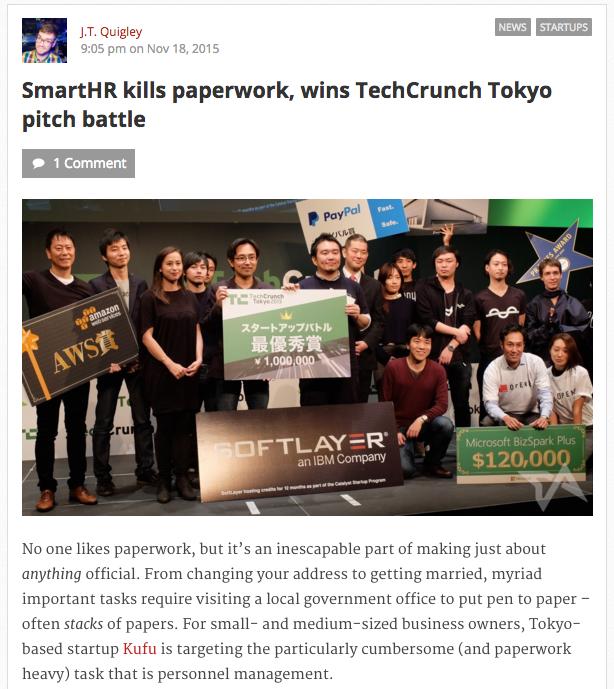 キャプチャ_techinasia
