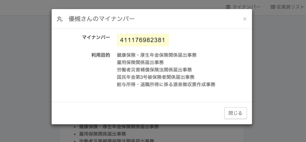 スクリーンショット 2015-11-06 0.52.29