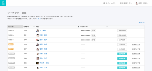 スクリーンショット 2015-11-06 0.44.26