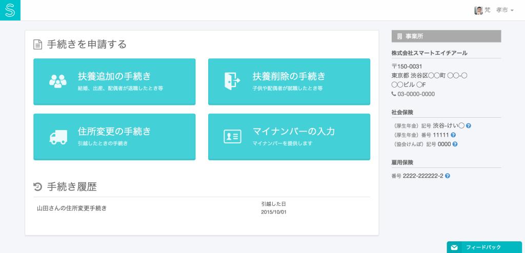 スクリーンショット 2015-11-06 0.48.52