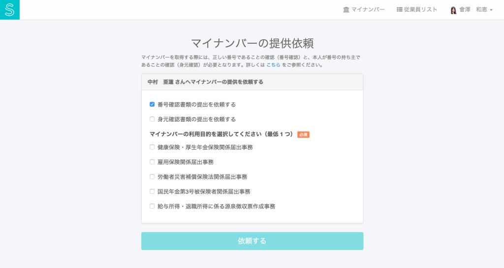 スクリーンショット 2015-11-06 0.45.20