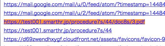 Google Chrome で保存されているキャッシュは「chrome://cache」から確認できます