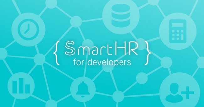 SmartHR for Developers