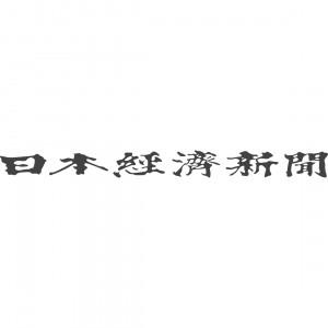 logo_nikkei_header2