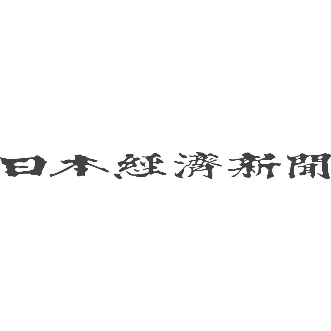 SmartHR_nikkei