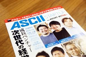 ASCII2