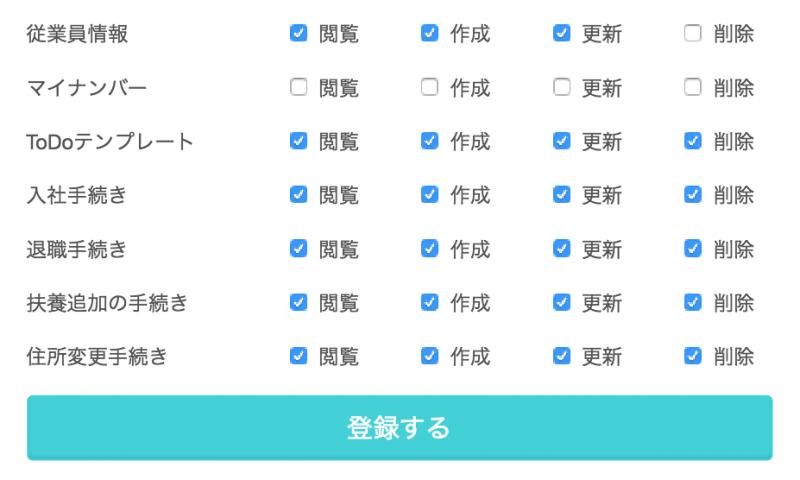 スクリーンショット 2016-09-01 21.08.49
