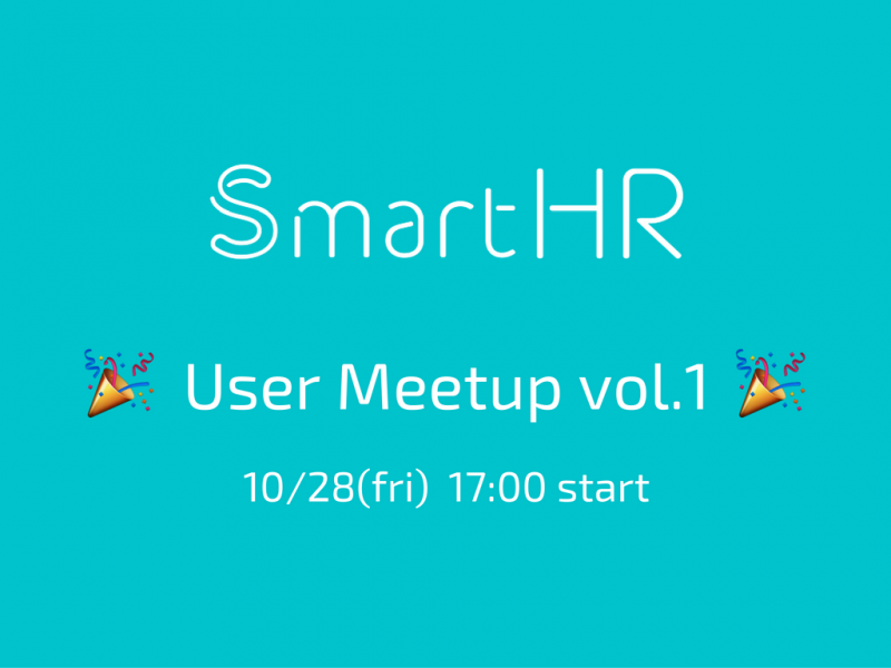 user-meetup-vol-1_b