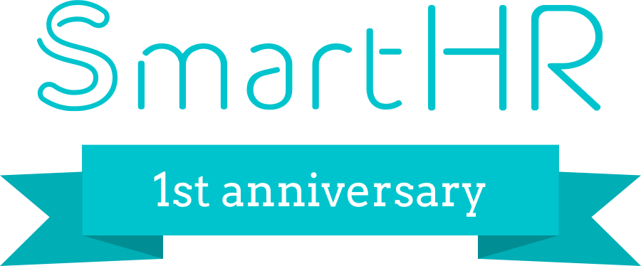 SmartHR 1st anniversary