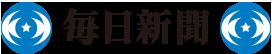 logo-mainichi