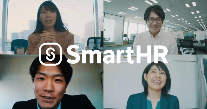 20200427_SmartHR